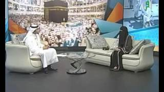 My Interview on IQRA TV