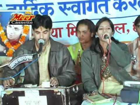 Jog Bharti Live