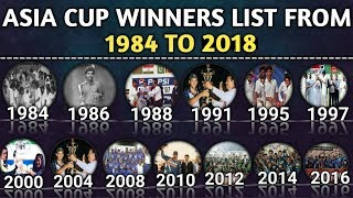 Asia Cup Winners List Since From 1984 To 2018 | Asia Cup All Winners