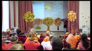 Осенний бал (школа 422, Перово)