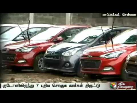 Police rescue Five out of Seven cars in Manapakkam