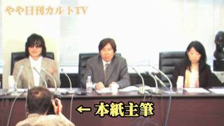 4・23TOSHI・HOH被害者会見ややノーカット10/11 ホームオブハート 検索動画 20