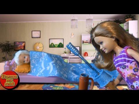 Мультик про Барби Жизнь в доме мечты 1 10 серии