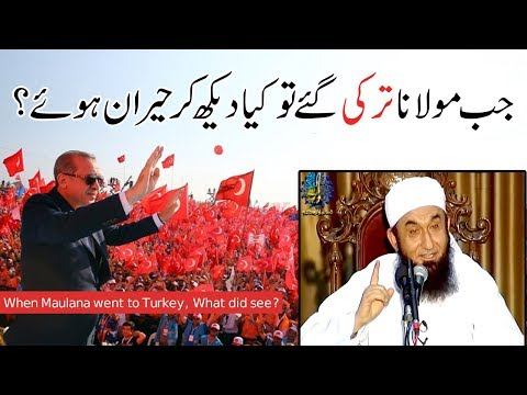 When Maulana went to Turkey, What did see? | Maulana Tariq Jameel Latest Bayan 27 June 2018