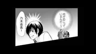 あずきの地!(7)