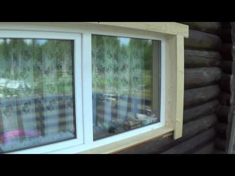 видео: Установка наличников на окна в деревянном(бревенчатом) доме своими руками часть 1.