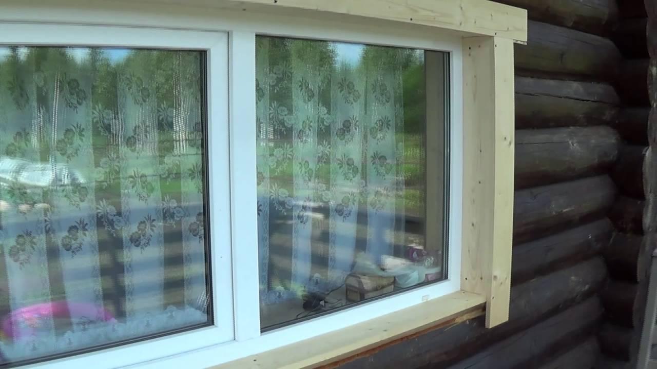 Наличники на окна простые своими руками фото 713