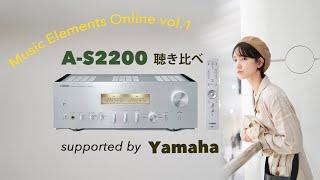 【生配信!】「Music Elements Online vol.1」 supported by Yamaha 日程:2020年8月21日(金) 時間:20:00~ (1時間程度を予定しております) ※上記の日程を予定して ...