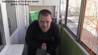 АНЕКДОТ ПРО СТИРКУ (подход рациональный) | Денис Пошлый