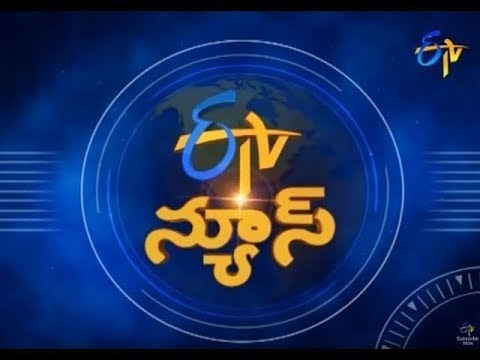 7 AM | ETV Telugu News | 29th December 2018