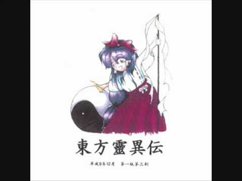 [OST] TH01 Touhou Reiiden ~ Highly Responsive to Prayers - 01 - A Sacred Lot