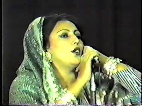 Mohd Sadiq And Ranjit Kaur Live Canada 1981 Part 3
