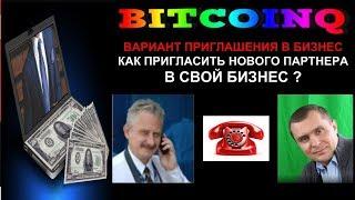 видео Реклама на сайте: приглашаю к сотрудничеству