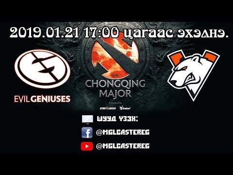 Chongqing Major Bracket