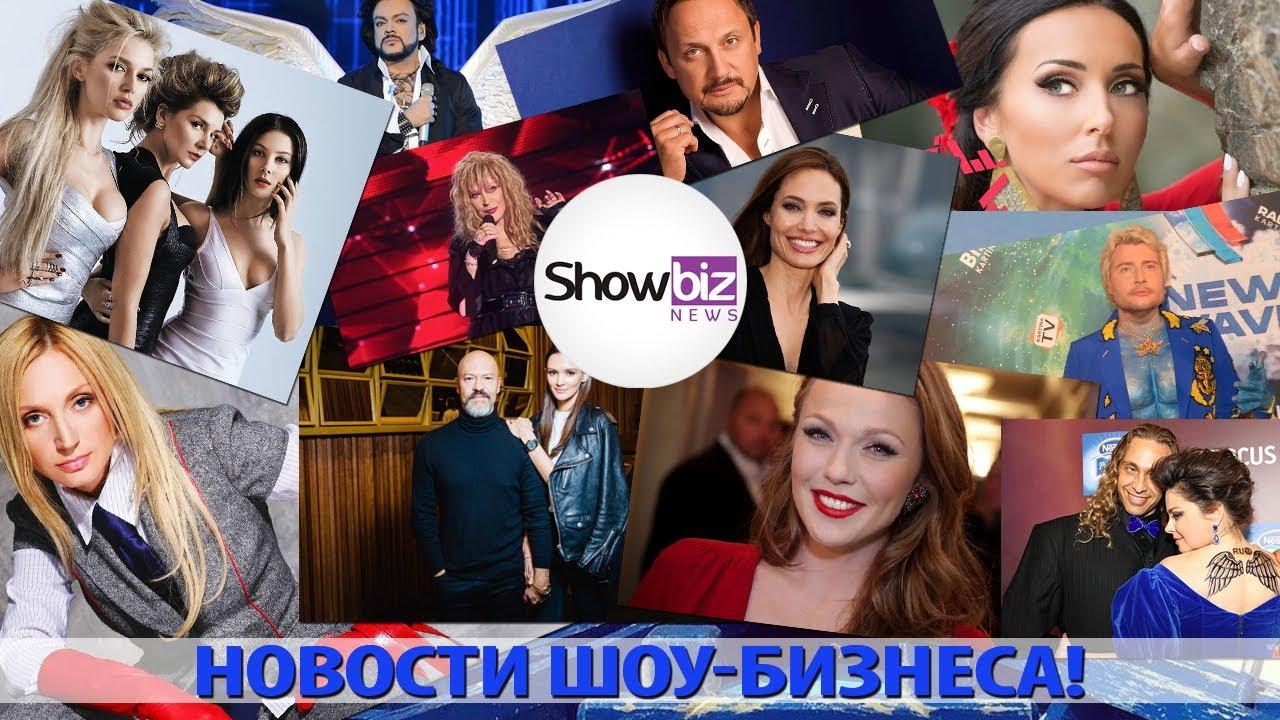 новости кино и шоу-бизнеса россии выбора термобелья