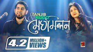 Meghomilon Unplugged Version | Tanjib Sarowar & Rangan Riddo | Official Music Video 2018