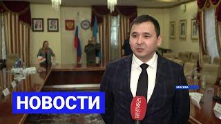 Новостной выпуск в 18:00 от 03.04.21 года. Информационная программа «Якутия 24»