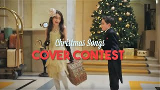 Cover Nation - Christmas Songs 2020 (Cover Contest)