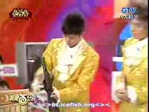 Yu Le Bai Fen Bai 261206 Part 1