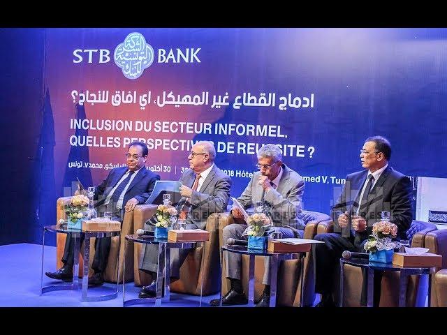 La STB célèbre son 60ème anniversaire