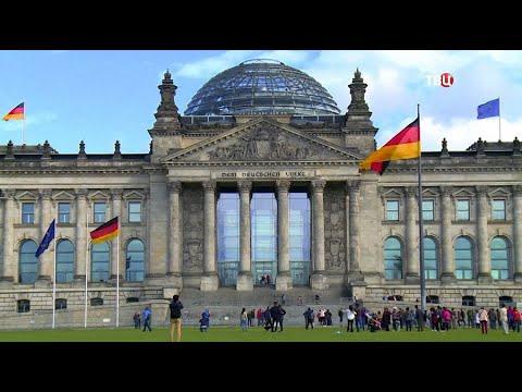 Новое лицо Германии. Специальный репортаж