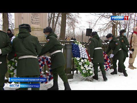 В эти дни отмечается 214 годовщина сражения при Прейсиш-Эйлау