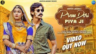 Full Video: Prem Dori Piya Ji l Anupriya Lakhawat l Urvashi & Vishwadeep l Himanshu l Rishi, Khushal