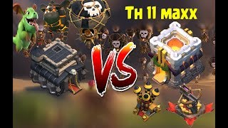 Clash of Clan   Th9 VS  Th11  attacking strategy |trophy pushing strategy| HTNR - series