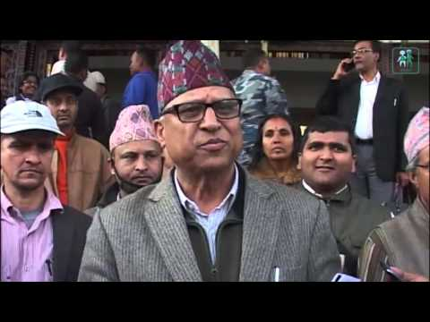 Nepali Congress Central Committee Meeting