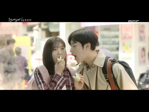 joy and do hwan dating