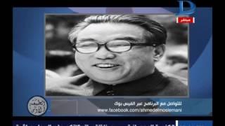 برنامج الطبعة الأولى| مع أحمد المسلماني حلقة16-4-2017