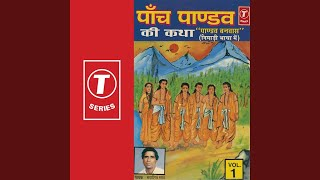 Panch Pandav Ki Katha - Vol.1