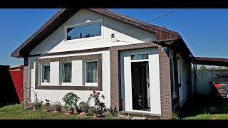 СИМПАТИЧНЫЙ и УЮТНЫЙ Дом для жизни с гаражом хозпостройками и навесом для авто
