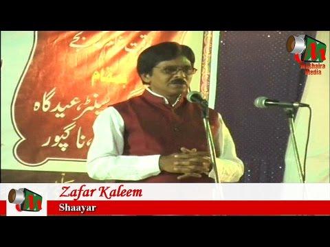 Jameel Artist, Nagpur Mushaira, Org. KARWANE ADAB, Mushaira Media