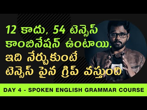 English Grammar Tenses chart in Telugu with examples - Day 3