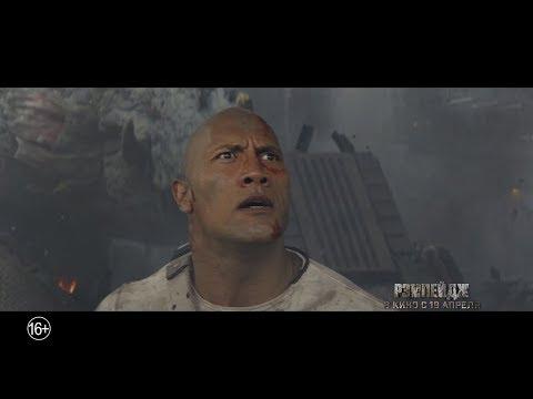 YouTube https://youtu.be/6GvyjN7YHmk