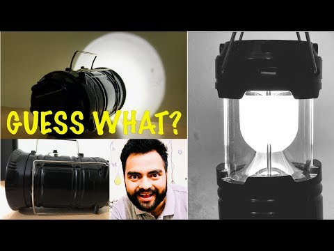 GUESS ?? UNIQUE GADGET INVENTION |SOLAR LED LAMP n POWERBANK|