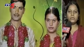 Sanga Reddy SI Laxma Reddy Harasses Wife to Divorce | TV5 News