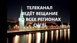 Реклама Телеканала СССР