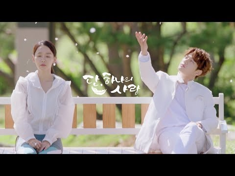 Watch full episode of Angel's Last Mission: Love | Korean Drama