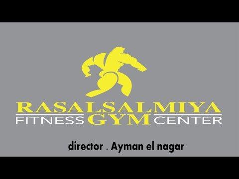 World Fitness Federation International