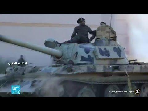مجلس الأمن الدولي يخفق من جديد في بلوغ موقف موحد بشأن ليبيا  - نشر قبل 3 ساعة