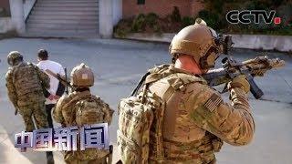 [中国新闻] 朝美博弈加剧 半岛局势趋紧 | CCTV中文国际
