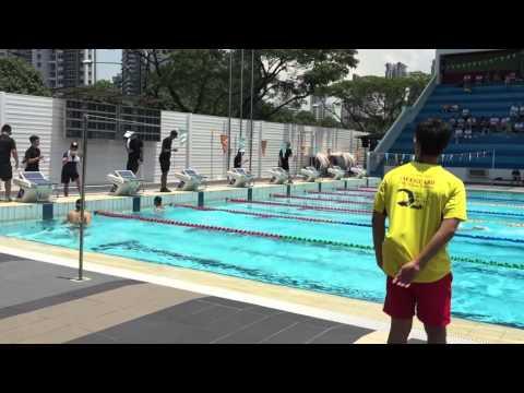 SWIMWITHUS Lifeguard Service