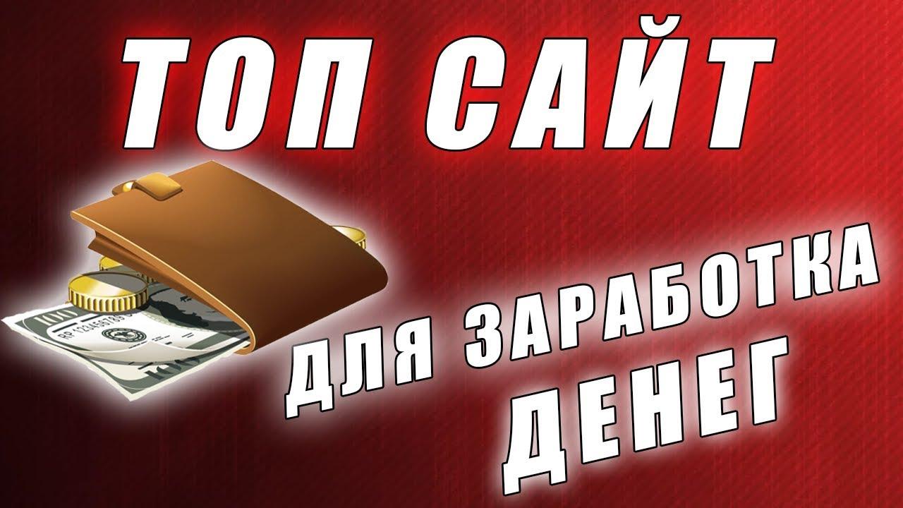 Вулкан Россия -  Как обыграть Онлайн Казино   Автомат Клубника