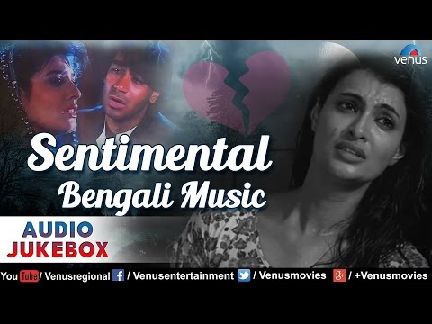 Sentimental Bengali Music : Bengali Sad Songs || Audio Jukebox