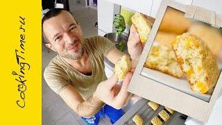 Сконы с цукатами и орехами - булочки к завтраку - легкий рецепт - by GoPro Hero4