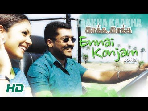 Ennai Konjam Video Song   Kaakha Kaakha Songs   Suriya   Jyothika   Gautham Menon   Harris Jayaraj