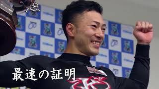 GⅠ物語 高松宮記念杯 2015年~2017年