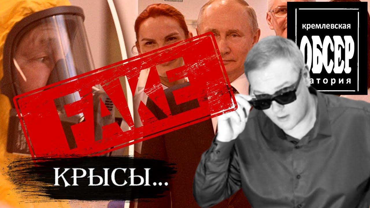 КОРОНАВИРУС В РОССИИ: НИКАКОГО КАРАНТИНА НЕТ! Власти нам лгут и грабят..